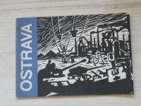 Ostrava (1965) 20. výročí 1. čs. tankové brigády a 1. čs.smíšené letecké divize v SSSR,boj o Ostravu