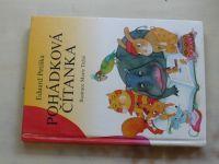 Petiška - Pohádková čítanka (2001)