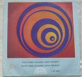 Státní hymna Maďarské lidové republiky / Státní hymna Bulharské lidové republiky (1975)