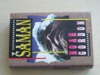 Gordon - Šaman (1995)