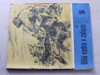 Karavana 165 - Kutík - Bílá vydra v záloze (1983)