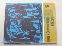 Karavana 180 - Smirnov - Cesta k Černým modlám; Mamin-Sibirjak - Bílé zlato (1985)