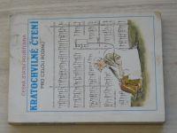 Kratochvilné čtení pro celou rodinu (1981)