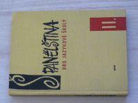 Dubský, Carrasco - Španělština II. pro jazykové školy (1963)