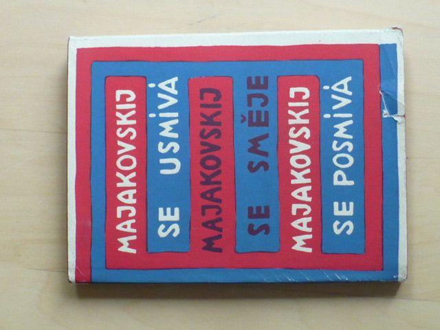 Majakovskij se usmívá, se směje, se posmívá (1955)
