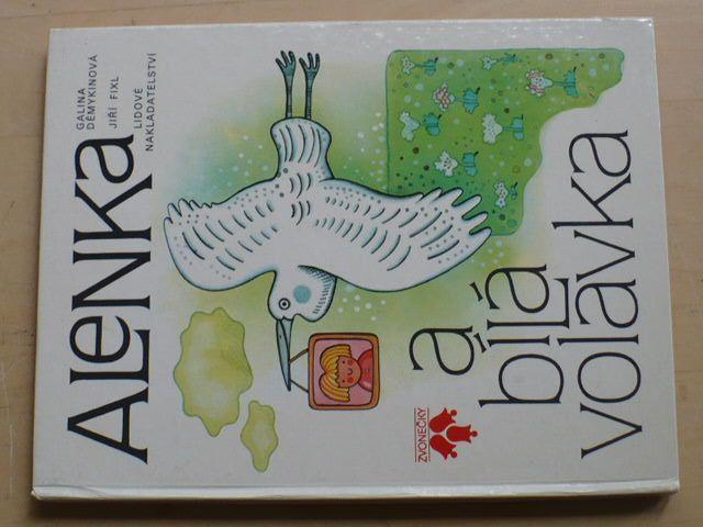 Děmykinová - Alenka a bílá volavka (1982)