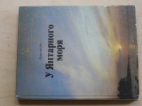 у Янтарного моря - U jantarového moře (1985) rusky