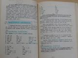 Davidová - Historická mluvnice češtiny (1980)